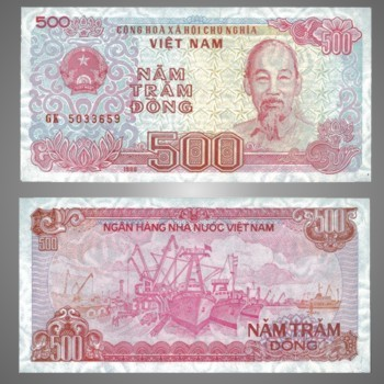 1988 Vietnam Five Hundred Dong