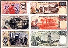 Argentina Banknote Collection