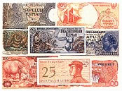 bn-71 (8)Indonesia banknotes