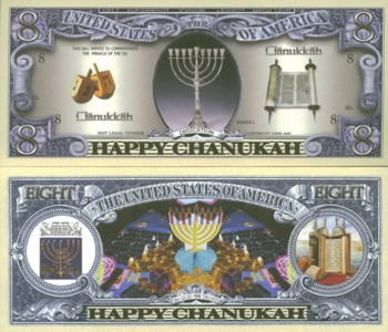 Eight Dollar Chanukah Fantasy Note