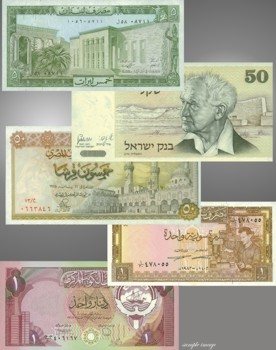 Middle East Set Of Five