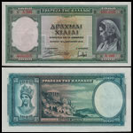 1939 Greece 1000 Drachmai Banknote
