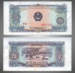 1976 Vietnam Five Hao
